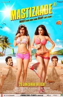 Sexy comedy movie in hindi